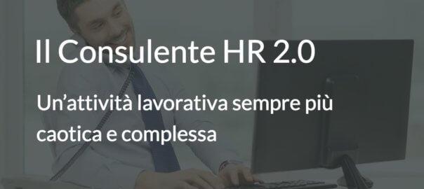 Consulente HR 2.0
